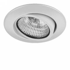 Светильник TESO ADJ MR16/HP16 БЕЛЫЙ