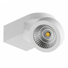 Светильник SNODO LED 10W 980LM 100x55 мм 23G БЕЛЫЙ IP20