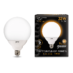 Лампа Gauss LED G125 E27 22W 3000K