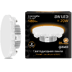 Лампа Gauss LED GX53 8W 3000K