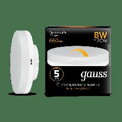 Лампа Gauss LED GX53 8W 3000K диммируемая