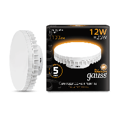 Лампа Gauss LED GX70 12W AC150-265V 2700K