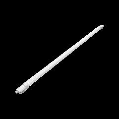 Св-к светодиодный Gauss IP65 1190*40*30мм 36Вт 2650lm 4000К линейн. мат. 1/20