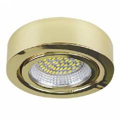 Светильник MOBILED LED 3.5W 270LM 90G ЗОЛОТО