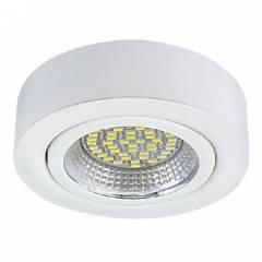 Светильник MOBILED LED 3.5W 270LM 90G БЕЛЫЙ