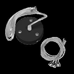 Комплект для подвеса светильника NIMBUS 35W черный, длина троса 1,5 м