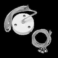 Комплект для подвеса светильника NIMBUS 25W белый, длина троса 1,5 м