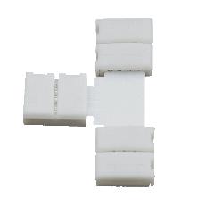 Поворотное крепление для LED ленты 9,6W/m (T-поворот)