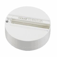Потолочная чашка для трекового светильника (стационарное крепление) белая