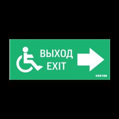 """пиктограмма """"МГН движение / НАПРАВО / ВЫХОД"""" для аварийно-эвакуационного светильника ip20 Varton"""