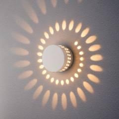 Уличный настенный светодиодный светильник Arkada 1585 4Вт белый