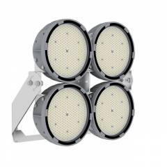 Светодиодный светильник поворотный кронштейн FHB 14 600 Вт 518х546x336мм