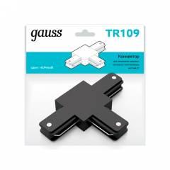 Коннектор Gauss для трековых шинопроводов (T) черный/белый