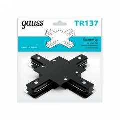 Коннектор Gauss для встраиваемых трековых шинопроводов (+) черный/белый