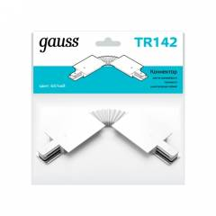 Коннектор Gauss для встраиваемых трековых шинопроводов гибкий (I) черный/белый