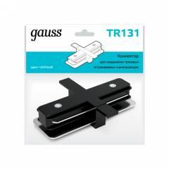 Коннектор Gauss для встраиваемых трековых шинопроводов прямой (I) черный/белый