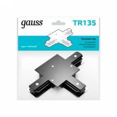 Коннектор Gauss для встраиваемых трековых шинопроводов (T) черный/белый