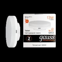Лампа Gauss LED Elementary GX53 13W 890/920lm 3000/4100K