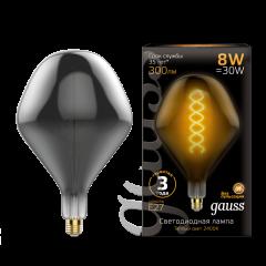Лампа Gauss Led Vintage Filament Flexible SD160 8W E27 160*270mm Gray 2400K