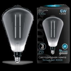 Лампа Gauss LED Vintage Filament Straight ST164 6W E27 164*297mm Gray 330lm 4000K