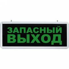 Светильник аккумуляторный, 6 LED-1W 230V,AC/DC зеленый 355*145*25 mm, серебристый