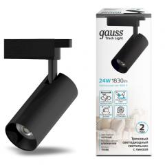 Светильник трековый Gauss цилиндр 24W 1830lm 4000K 180-220V IP20 65x206мм линза 36º LED черный/белый