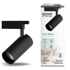 Светильник трековый Gauss цилиндр 24W 1830lm 4000K 180-220V IP20 65x210мм линза 24º LED черный/белый