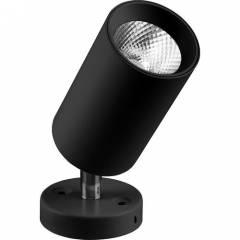Светодиодный светильник Feron AL519 накладной 23W 4000K наклонный черный