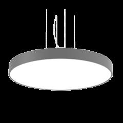 Светодиодный светильник Вартон COSMO 1200 подвесной