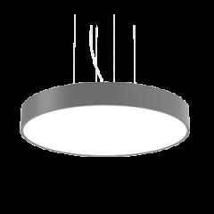 Светодиодный светильник Вартон COSMO 900 подвесной