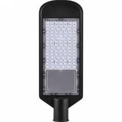 Светодиодный уличный светильник консольный Feron SP3031 30W 6400K, черный