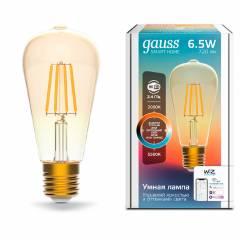 Умная лампа Filament ST64 CCT+DIM 6,5 Вт 720 лм с функцией изменения яркости и оттенка света
