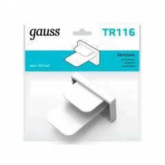 Заглушка Gauss для трекового шинопровода черный/белый